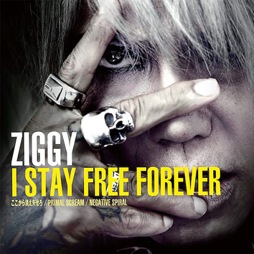 ZIGGY「I STAY FREE FOREVER」※直筆サイン入り