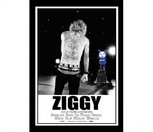 ZIGGY LIVE STREAMING at 横浜アリーナ